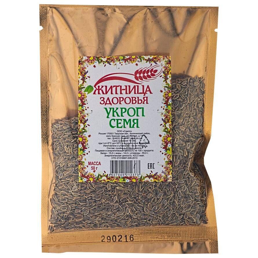 дешевые семена каталог