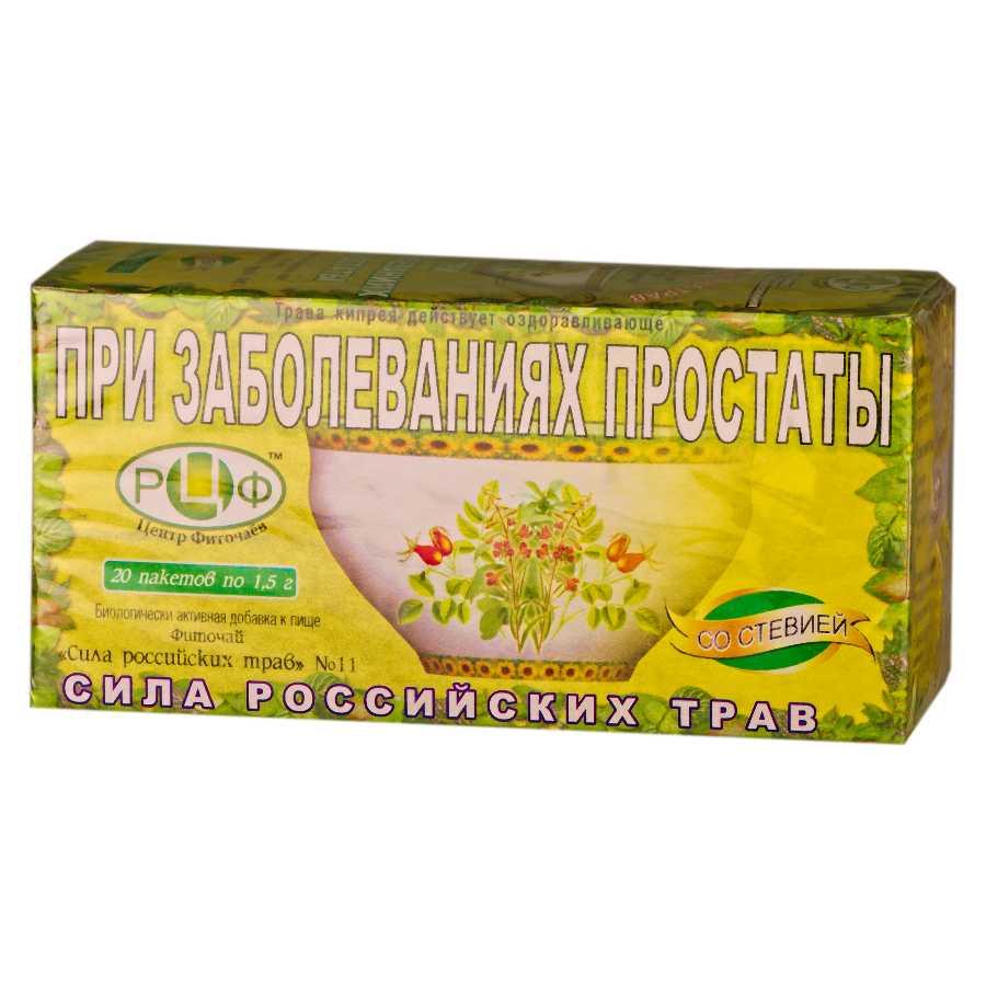 Чай травника для простатита лечебная грязь простатит купить