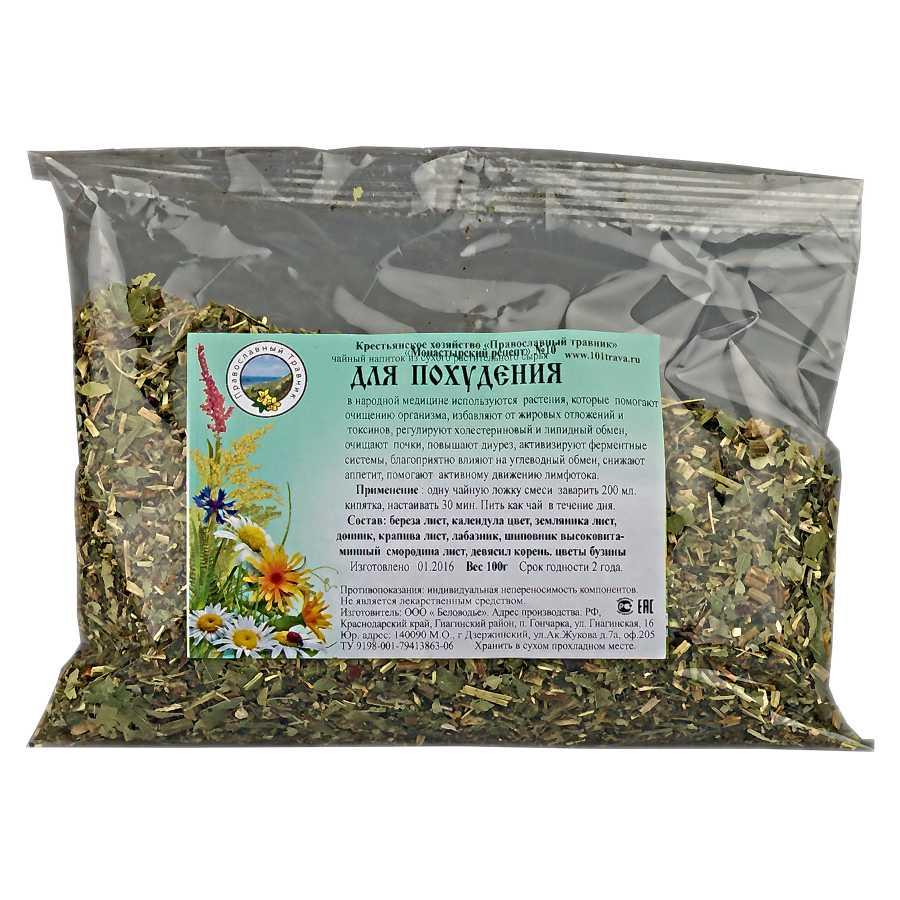 Домашний травы для похудения