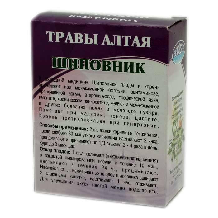 Простатит корни шиповника препараты по лечению простатита