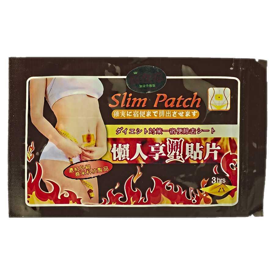 Китайские пластыри для похудения slim patch